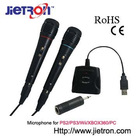 Audio Microphone for PS2/PS3/Wii/XBOX360/PC