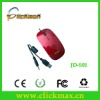 Clickmax Hot Selling Speaker Mouse