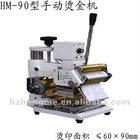 HM-90A Hot stamping foil printing machine