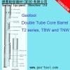 T2-101 Double Tube Drilling Core Barrel