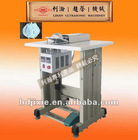 Bridge bar of the nose welding machine
