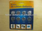 8pc button batteries