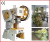 Perforated Sheet machine,Sheet Perforated Sheet machine,c frame power press