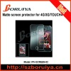 Matte Screen Protector for Mobile iPhone (paypal accept)
