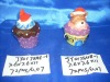 Lovely Ceramic Cupcake Christmas Money Box,Gift Box