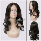 front lace for black women good quality brazilian hair wig
