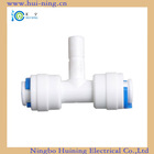 warranty 1 year ST005 water pipe quick connecotr
