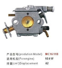 chainsaw carburetor MC1611B