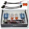 HID reversing light 15W HID tail light