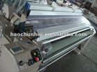 HCH-8 high speed water jet loom