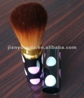 Retractable Nylon Facial Cosmetic Brush with Polka Dots imprinted metal Cylinder