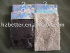 Microfiber Yarns Chenille Carpet Modern Rugs and Carpets