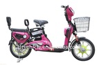 350w electric bike 48V12AH