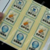 Adhesive Electronic Label- for Sign(UNIC-BL157)