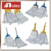 floor mop head YJSD