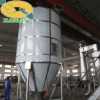 SPRAY DRYER (emulsion spraying machine)