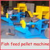 New functional full automatic Fish feeding machine