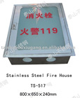 304 or 316L Stainless Steel Fire Box