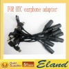 hot selling headphone adaptor for HTC