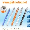3.5mm Plug Retractable Touch pen for Smart Phone
