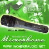 Karaoke Microphone Made in Taiwan