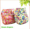 Baby Cloth Diaper Dream Nappy Fashion Newest Pattern 2012