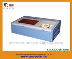 China low price mini laser engraving machine for making rubber stamp