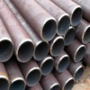 Seamless Steel Tubes for low and medium pressure