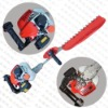 Hedge trimmer HT7510A