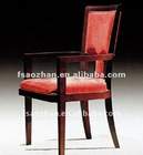 modern elegant wooden AZ-0157 party chair