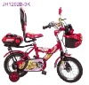 kid bike, child bicycle, toy bike, baby bike,kid bicycle