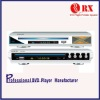 min size dvd player with 5.1 Output A-13