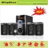 4.1 channel speaker / home theater speaker 4.1