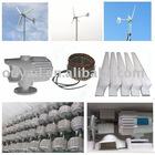 windpower 1kw