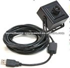 HD Mega pixel Mini USB Camera for ATM Machine