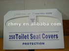 1/4 Fold Neat Toilet Seat Cover Paper