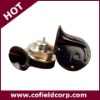 Snail-Shaped Electronic Horn for LADA