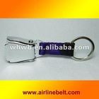Top high quality light purple color Airplane buckle keychains