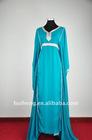 Jalabiya,Abaya,Bridal Gown, Kaftan, Islamic Dress,islamic clothing