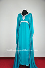 Jalabiya,Abaya,Bridal Gown, Kaftan, Islamic Dress,islamic clothing