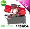 Band sawing machine (H-280SA)