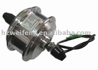 electrical bicycle motor