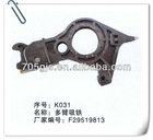 dobby magnet/electromagnet bracket, textile machinery parts