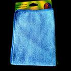 blue kitchen cleaning wiper