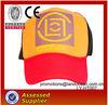 Fashion cotton baseball cap