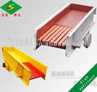 Environment shaker feeder/minerals feeder/oscillating feeder for mining dressing plant