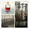 Autoamtic 5Liter Water Filling Machine/Machinery