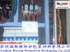 VCI anti-rust powder