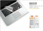 "Baseus TPU keyboard protector for macbook air 13"" pro 15"" 17"""