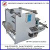Automatic PVC Film Laminating machine